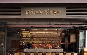 餐饮设计项目之Ciao Chow西餐厅