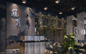 餐饮设计项目之鹤羽日式料理