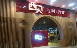 <b>鱼主题餐厅设计的设计理念与手法</b>
