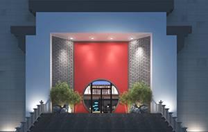 餐饮设计项目之中银酒店火锅店