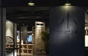 小大董餐厅设计