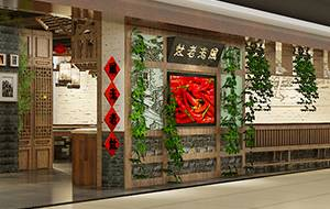 <b>餐饮空间设计中色彩的运用</b>