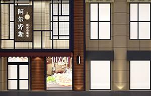 <b>汉堡店装修可以采用哪些风格的装修?</b>