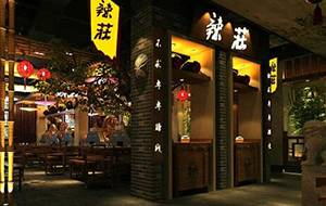 <b>火车主题餐厅设计该如何设计?</b>