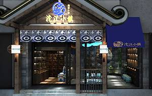 餐饮设计项目之沱江小镇湘西小馆