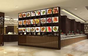 餐饮设计项目之川卫汇酒楼