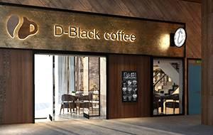 餐饮设计项目之D-Black Coffee