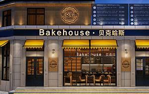 <b>湘菜馆装修设计要注意哪些方面</b>