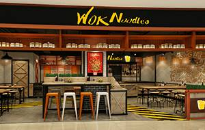 Wok Noodles未来广场店设计