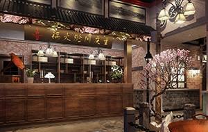 餐饮设计项目之重庆川脸火锅