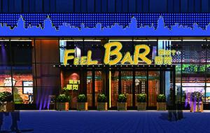 餐饮设计项目之Feel Bar