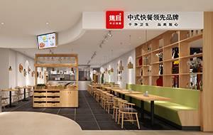 餐饮设计项目之焦耳快餐花园店