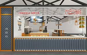 <b>餐饮设计对餐厅经营的影响</b>