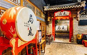 <b>粤菜餐厅设计要考虑的因素有哪些?</b>