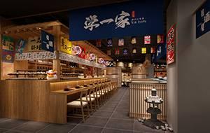 餐饮设计项目之学一家日本料理