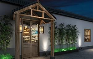 餐饮设计项目之老杨串店