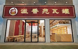 <b>餐厅装修中石膏板的吊顶施工工艺</b>