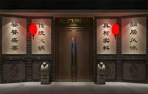 <b>传统中餐厅设计有哪些讲究呢</b>