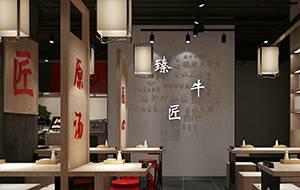 <b>快餐厅室内功能需求设计</b>