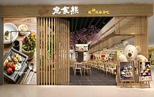 <b>合理的就餐区设计增加空间灵动感</b>