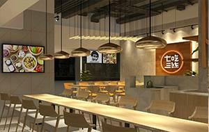 餐饮设计项目之七吃三练朝阳门店