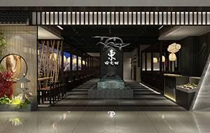 餐饮设计项目之东田之村和风料理