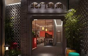 <b>什么样的火锅店设计对经营有帮助</b>