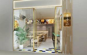 <b>湘菜馆设计该用什么方式来进行设计?</b>