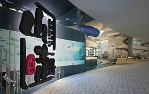 餐饮设计项目之山海经餐厅越南岘港