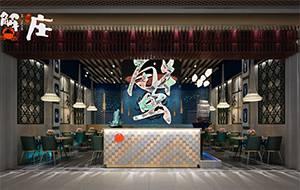 餐饮设计项目之蟹庄餐厅越南岘港店
