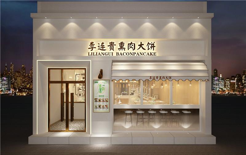 餐饮设计项目之李连贵花乡店