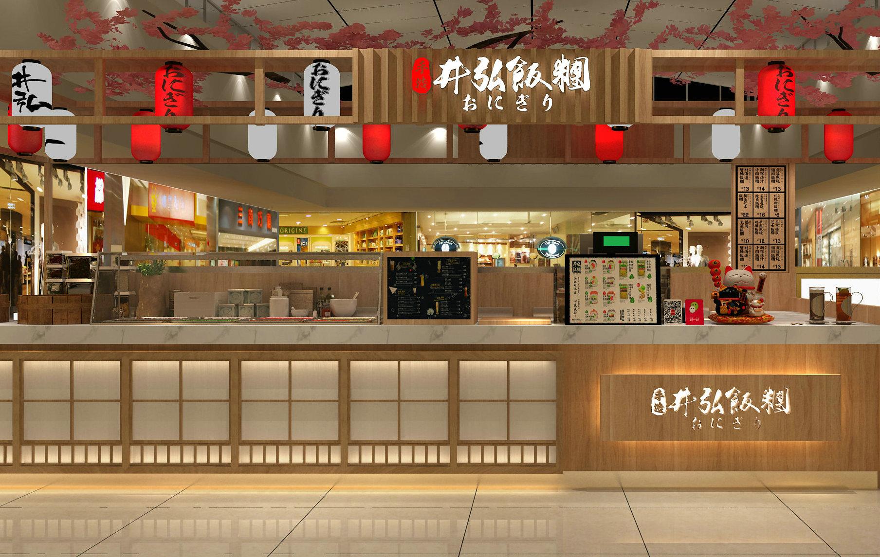 餐饮设计项目之井弘饭团万达店