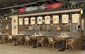 餐饮设计项目之龙记小吃西单店
