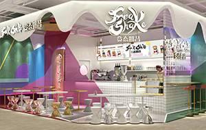餐饮设计项目之变态奶昔合生汇店