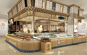 餐饮设计项目之优莜季寿司