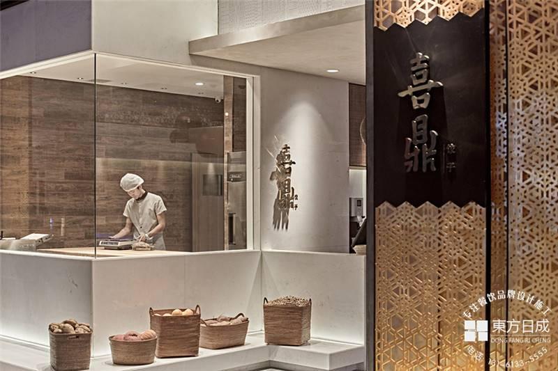 喜鼎饺子馆设计,打破快餐的品牌印记