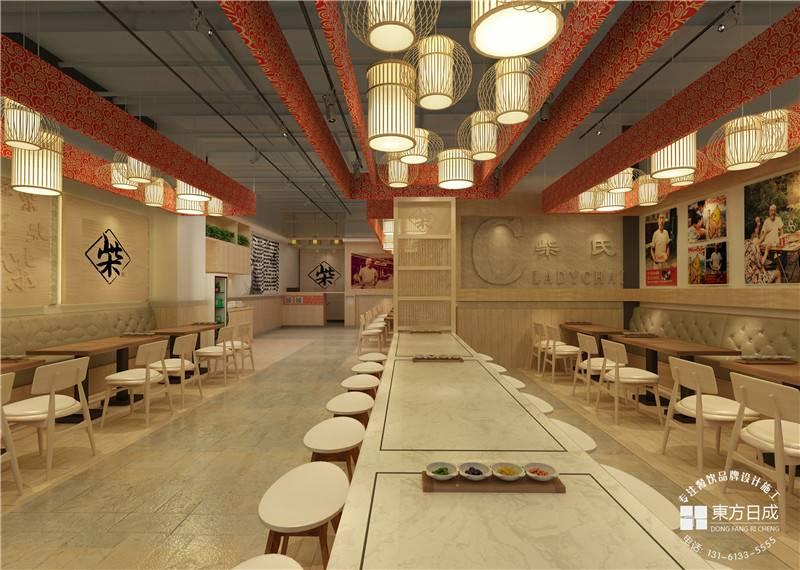 小型餐饮店面设计