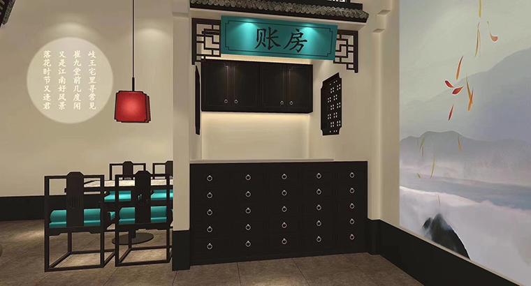 广州二小姐的店餐饮空间设计-1