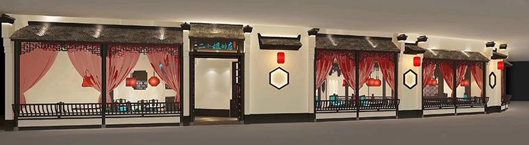 广州二小姐的店餐饮空间设计-6