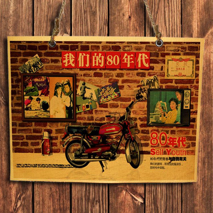<b>【怀旧餐厅装修案例欣赏</b>