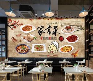 <b>求餐馆装修效果图?有风格的小型餐馆哦?</b>