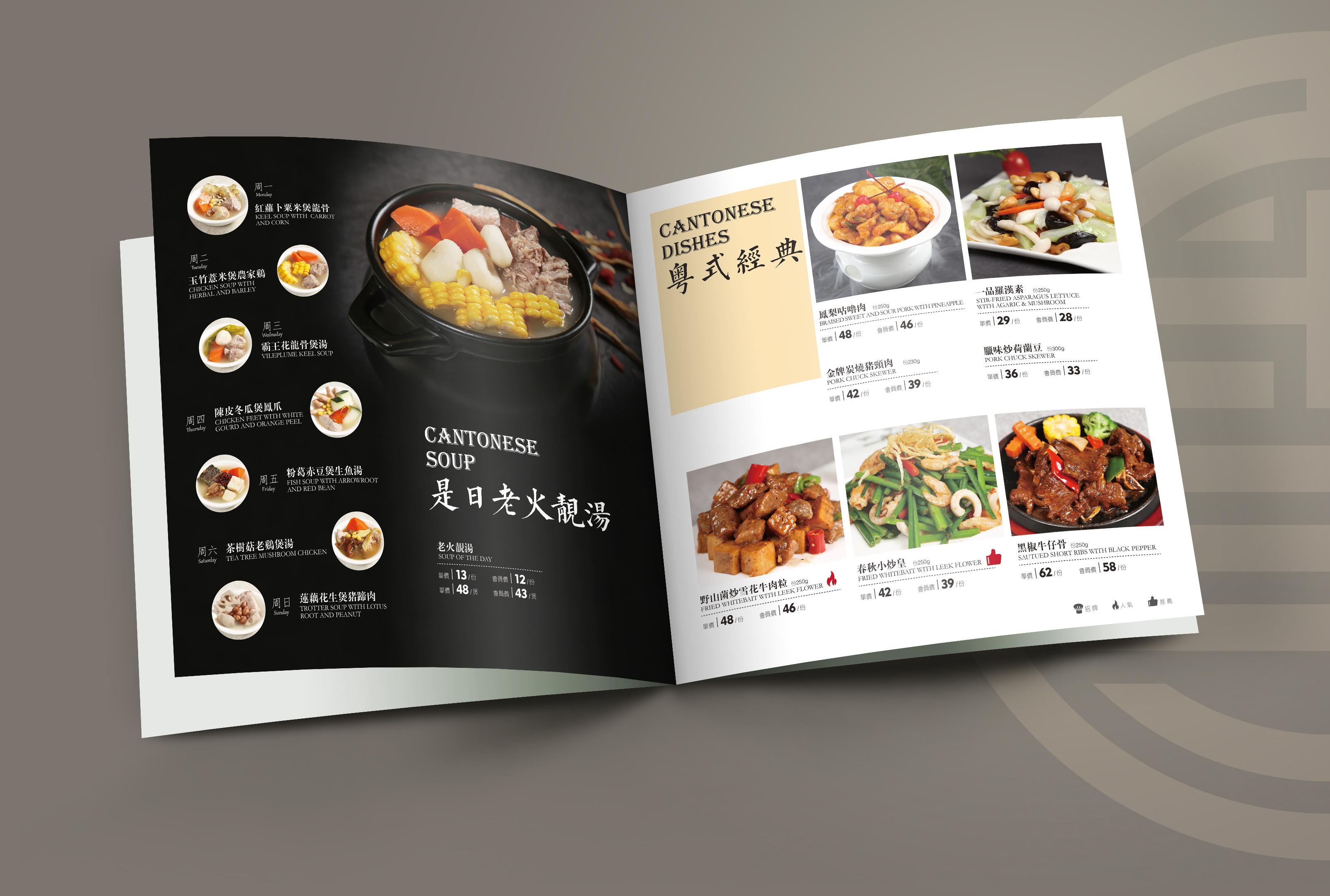 七个关于餐厅菜单设计的技巧,让餐厅业绩翻倍!