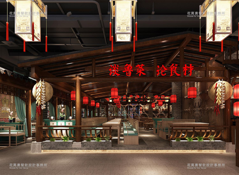 <b>中餐厅设计 做好餐饮空间设计三个重要步骤</b>